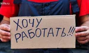 Характерные черты и примеры структурной безработицы