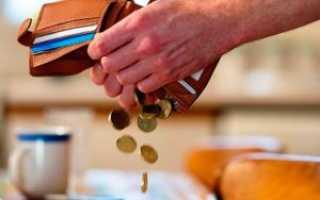 Исковое заявление об освобождении от уплаты задолженности по алиментам об отмене уплаты долга по алиментам