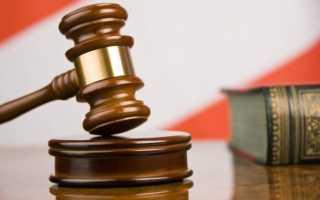 Права потребителя при обнаружении в товаре недостатков