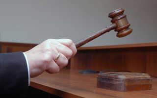 Ходатайство о переносе судебного заседаниязаявления о переносе судебного разбирательства