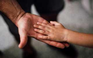 Как принудить отца признать ребенка