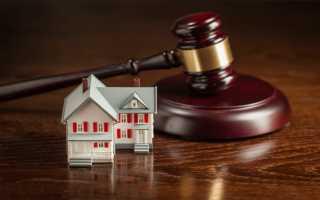 Что сделать, чтобы право собственности наконец-то было признано