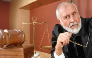 Можно ли дополнить свои требования в суде