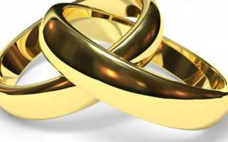 Если брак недействительный