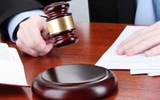Обжалование решения суда о возврате иска