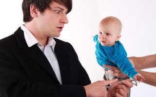 Как грамотно сменить запись об отцовстве