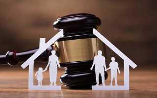 Раздел личного и совместного имущества через суд