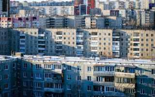 Выкуп приватизированной квартиры