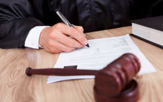 Что значит «разъяснение решения суда» и не будет ли отменено само решение