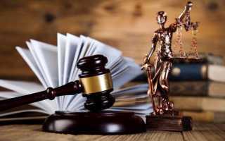 Нарушения в судебном процессе