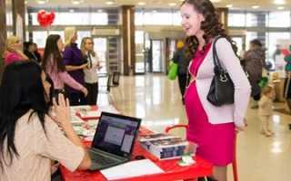 Уволили беременной, как восстановиться на работе