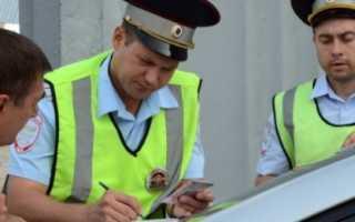 Обжалование штрафа за парковку