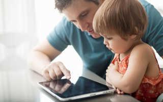 Совместное проживание ребенка с отцом