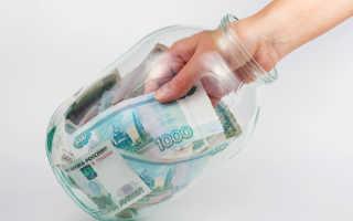 Как получить положенные по закону средства