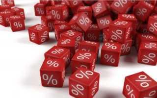 Можно ли уменьшить неустойку при кредите