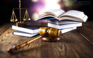 Срок арбитражной апелляции