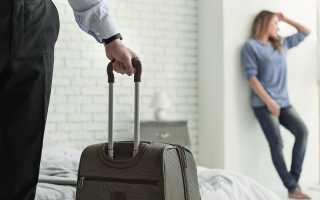 Как добиться развода, если от меня ушел муж