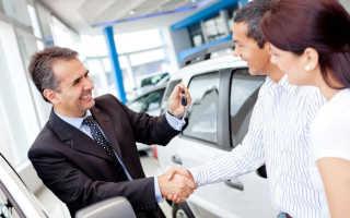 Как получить право собственности на автомобиль