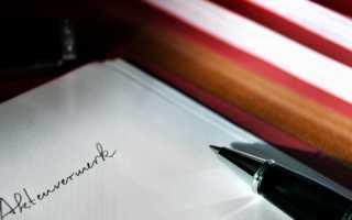 Как подать иск на своего мужа и возместить ущерб