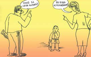 Что делать, если мать не разрешает воспитывать ребенка
