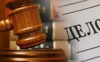 Куда направить апелляционную жалобу
