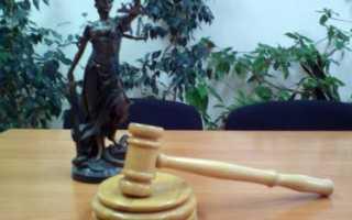 Ходатайство о приостановлении производства по делузаявления о приостановлении производства по делу