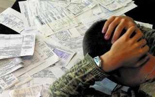 Взыскание долга по оплате коммунальных услуг