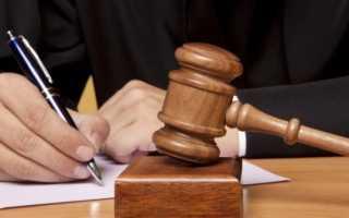 Развод и суд: как просиходит